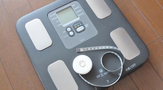 体脂肪率 測定方法