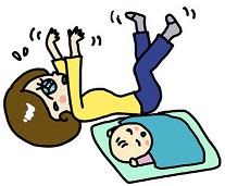 産後 産褥体操